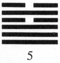 Hexagram 5