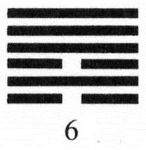 Hexagram 6