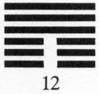 Hexagram 12