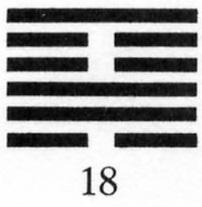 Hexagram 18