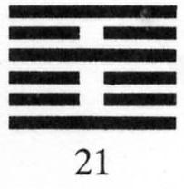 Hexagram 21