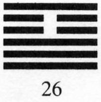 Hexagram 26