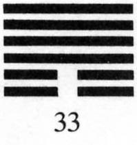 Hexagram 33