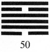 Hexagram 50
