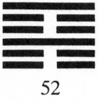 Hexagram 52